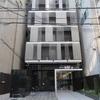 【大阪 ビジネスホテル】ホテルWBF北浜に泊まってみた 感想を書いています