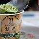 セブンスイーツ「金の抹茶アイス」のカップアイス
