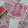 【国際金融陰謀論⑤④】中国が人民元建ての原油先物開始!ドル崩壊の始まり? 国際金融資本家は想定済み!?