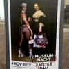 2017 「ミュージアムナイト・アムステルダム」