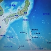 硫黄島(いおうとう)