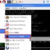 【MacOS/Raspberry Pi】sshを使ってリモートログイン