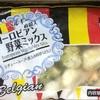業務スーパーのオススメ・冷凍野菜♪ヨーロピアン野菜ミックス