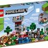 【LEGO】レゴ マインクラフト 2020年新製品のおすすめはコレ!