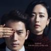 韓国ドラマ【悪魔判事】: 悪に勝つ絶対悪のダークヒーロー裁判官