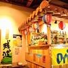 【オススメ5店】熊本市郊外(熊本)にある沖縄料理が人気のお店