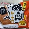 神戸屋 豚まんドーナツ 食べてみました