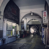 鶴見線「国道駅」と、石川町の純喫茶「モデル」