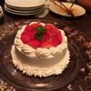 ★サプライズケーキ