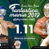 1.11 新日本プロレス FANTASTICA MANIA 大阪大会 ツイート解析
