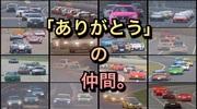 YouTube:ライデン村上の変わった話(笑)