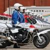 神奈川県警察 春の全国交通安全運動出発式 2019