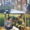 中村倫也company〜「俺は、君のためにこそ死ににいく・・WOWOWシネマ」