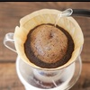 おすすめのホットコーヒーとアイスコーヒーの淹れ方(HARIO V60透過ドリッパー)