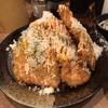 仙台に来たらぜひ食べてほしいお店「もり達」。