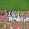 キッズスペースの靴マーク