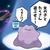 【ポケモン剣盾】初心者必見!なぜ陽気や臆病な性格のメタモンが人気なのかを解説!