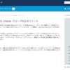 SFDC:AppBuilderでChatterグループページのカスタマイズ