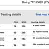 東京-ヨーロッパ路線に就航している主要航空会社の座席構成を調べてみました