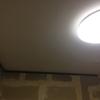 内装のアルバイト~・天井しか貼れなかった~