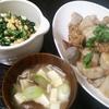 里芋と豚こまの甘辛、春菊卵の辛子醤油和え、味噌汁