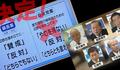 【速報】県民投票、全県実施にむけ前進 ! - どこまで県民に政治的ハラスメントをしてきたか、沖縄自民は真摯に県民に向きあい謝罪せよ !!!