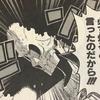 ワンピース 英語 47巻