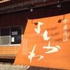 【ラーメンラン北関東】中華そば よしかわ編(埼玉北上尾行列)