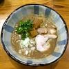 【今週のラーメン2975】 麺屋 さん田 (京都・西小路五条) らーめん 〜熱き思いが重厚なる極上濃厚鶏白湯!
