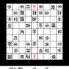 詰将棋迷路:問題12