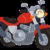バイク教習に通っています。
