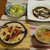 2016/11/06の夕食