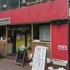 居酒屋 うらばっかり / 札幌市北区北24条西3丁目 フロンティア24 1F