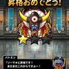 level.1598【雑談&ガチャ】マスターズGPの経過と謎の10連