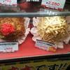 大阪梅田で見つけた、激盛り店!!