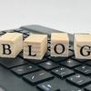 僕がブログを始めたきっかけを振り返ります