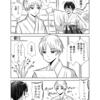 【漫画30】悲劇の始まり~国譲り第壱章