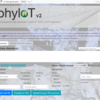ユーザー指定のリストから系統樹を生成するwebサービス phyloT