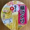 【 マルちゃん 麺づくり 梅風味の 塩ラーメン 】梅干し