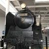 京都鉄道博物館のアクセス、料金、所要時間、混雑状況は?
