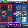 VS征覇EX2-A(32-A)