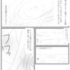 【手書き古事記】読めば分かるかもしれない天地開闢漫画