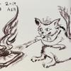 絵墨で #INKTOBER2019