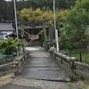 飯野山神社
