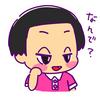 チコちゃんだいすきさん(5さい)