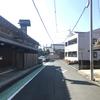 両替商のゆくえ-奈良県桜井市における商家の近代-