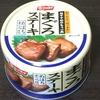 日本水産の缶詰「まぐろステーキ」を食べました!《フィラ〜食品シリーズ #39》