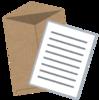 楽天証券から口座開設の書類が届きました。