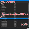 You need to add a reference to Mono.Android.Export.dll when you use ExportAttribute or ExportFieldAttribute.の対処法