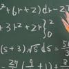 【小学校教員資格認定試験】論述算数の勉強・攻略法